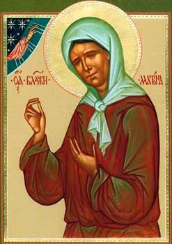 Blessed Matrona