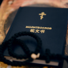 The Patriarchal Visit to China: An Interview with Fr. Dionisy Pozdnyaev