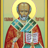 First Aid From St. Nicholas