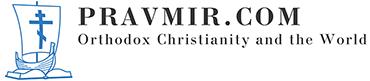 Pravmir.com