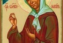 The Life of Blessed Matrona