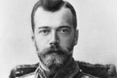 Tsar Nicholas and His Family