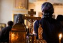 Holy Week Day by Day: Holy Wednesday
