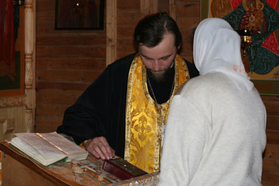 Frightened by Confession: Overcoming Shame