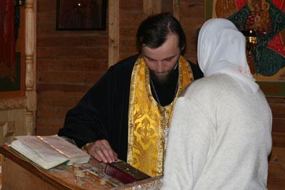 Effrayé par la confession: surmonter la honte