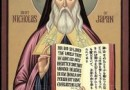 Mission Notes: Saint Nicholas of Japan
