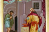 The First Lesson Before the Beginning of Great Lent: On the Sunday of the Publican and the Pharisee