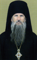 Bishop Sophrony