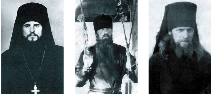 Hieromonk Vasily, Monk Ferapont, Monk Trofim