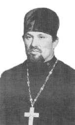 Archpriest Boris Ponomarev