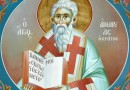 Great Canon of St. Andrew of Crete (As chanted on Wednesday of the first Week)