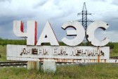 Patriarch Kirill to open Chernobyl memorial campaign in Kiev