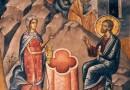 Sunday of the Samaritan Woman