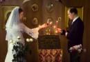 Оn the Sanctity of Marriage