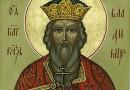 Saint Russian Prince Vladimir