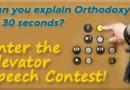 The Orthodox Elevator Speech