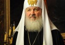 Sermon of His Holiness, Patriarch Kirill of Moscow and All Russia, On the New Year