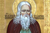 Our Connection to St. Herman of Alaska