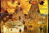 Icons of Mt. Sinai