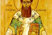 We Are Partakers of the Divine: Sermon on the Sunday of St. Gregory Palamas