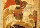Courage and Cowardice: On St. George the Trophy-Bearer