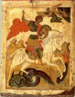 Courage and Cowardice: On St. George…