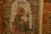 First Russian Museum of the Bible to be Opened