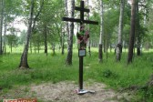 Cross Vandalized at Russian Royal Family Memorial near Yekaterinburg