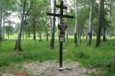 Cross Vandalized at Russian Royal Family Memorial near Yekaterinburg