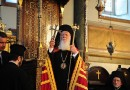 Delegation of the Moscow Patriarchate attends celebration of Patriarch Bartholomew's Name Day