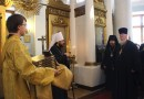 Metropolitan Hilarion gives free copies of Holy Scriptures to regiments and prisons