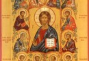 How Should We Observe the Apostles' Fast?