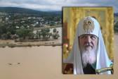 Patriarch Inspects Church Flood Aid Efforts