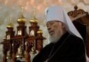 His Beatitude, Metropolitan Vladimir of Kiev and All Ukraine: Twenty Years of Primatial Ministry