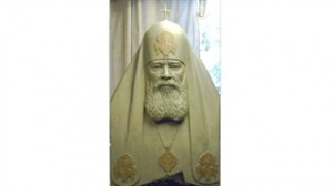 Sculpture of Russian Patriarch to Make…