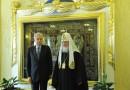Patriarch Kirill Receives Italian Prime Minister Mario Monti