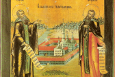 Self-Knowledge as a Path to God: On Sts. Sergius and Herman of Valaam