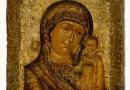 Humility is the Foundation and Essence of Christianity: On the Feast of the Kazan Icon