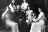 Romanovs' Fate Revealed