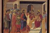 Sitting On Herod's Throne