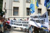 Ukrainian Nationalists Protest Patriarch Kirill's Visit to Kiev