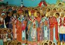 Serbian Saints Entered into Menalogion of Russian Church