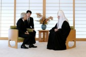 His Holiness Patriarch Kirill meets with the Emperor of Japan, Akihito