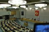 Russian Duma Denounces Desecration of Religious Places