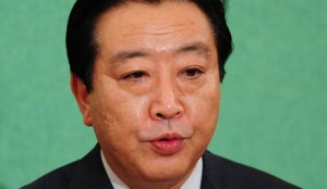 Church Ties Important – Japanese PM