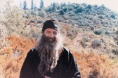 Seeker of the Truth. In Memory of Hieromonk Seraphim (Rose)