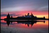 Solovetsky Monastery, its Past and Present Day