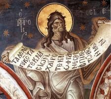 Hosea: The Prophet of Mercy