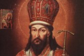 St Dimitry of Rostov:  He who Brought the Saints Close to Us