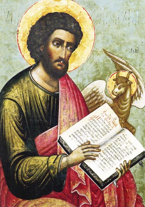 The Evangelist Luke Historian And Literary Genius